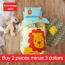 3pcs Baby Children Bedding Set Pure Cotton Kids Quilt Cover Bed Sheets Baby Crib Bedding Set Kindergarten Quilt with Pillowcase(China)