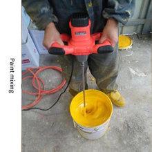 Электрический смеситель anjieshun 6 Скоростной краски с регулируемой