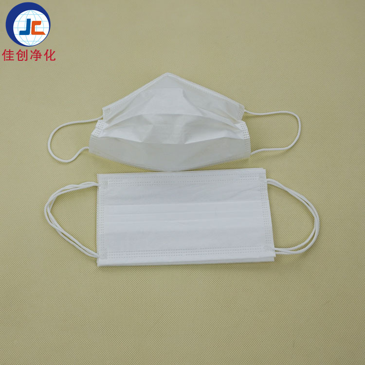 Es Three Layer Dust-Free Face Mask Es Purification Face Mask Dust Respirator Disposable Mask White Industrial Purification