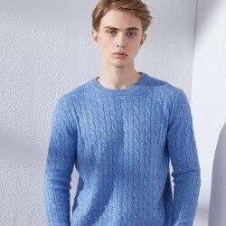 Мужские зимние толстые свитера с круглым вырезом, трикотажные пуловеры из 100% кашемира, 8 цветов, мягкие теплые Джемперы, мужская одежда