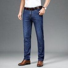 Calças de brim estiramento estilo clássico moda casual de algodão de alta qualidade moda jeans masculino calças finas Size28-40