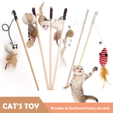 40cm Pet Cat Toys Stick Teaser Feather Linen Wand Cat Catcher Teaser Wood Rod Mouse Toy With Mini Bell Cat Interactive Toys