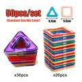 Магнитные строительные блоки стандартного размера, магнитные дизайнерские строительные игрушки, модель, строительные магнитные блоки для ...