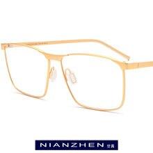Мужские очки для зрения nianzhen из чистого титана новинка 2020