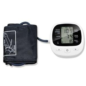 Image 4 - 自動デジタル上腕血圧計眼圧計手首血圧計脈拍計