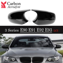 1 Pair ABS Rearview Mirror Cover for BMW E90 E91 2008-2011 M-look Cap 3 Series E92 E93 328i 335i LCI 2010-2013