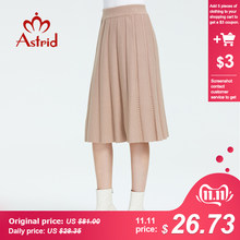 Astrid 2019 Autumn new arrival skirts womens high quality new popular style top brown color high waist long skirts for women 91(China)