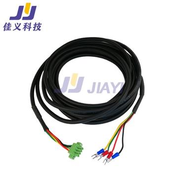 High Quality!!!Human Power Supply Cable 6 Meter  for Human/Allwin/Xuli Series Inkje Printer.