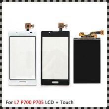 חדש באיכות גבוהה 4.3 עבור LG Optimus L7 P700 P705 Lcd תצוגה עם מסך מגע Digitizer חיישן