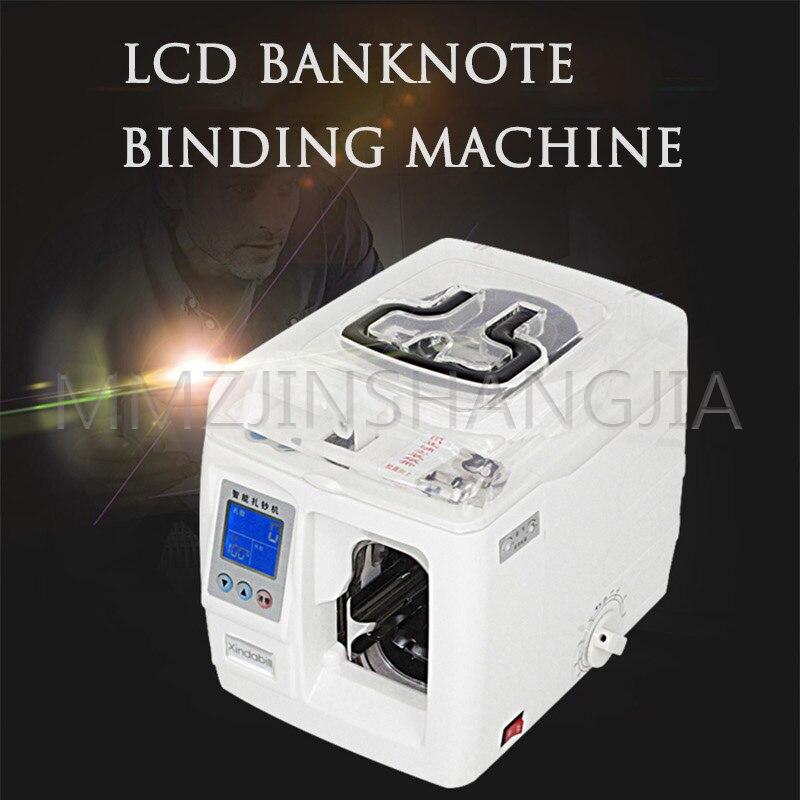 Купить небольшие деньги переплетная машина банк денег 110v/220v мини