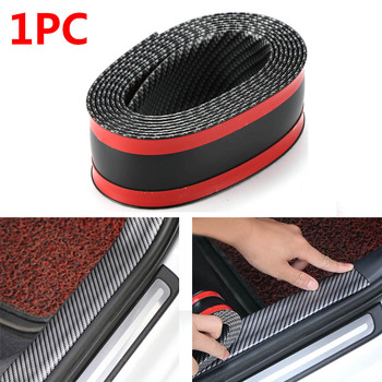 ALLOMN Car Stickers Carbon Fiber Rubber Styling Door Sill Protector Goods For Car Accessories image