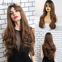 Element Ombre Blonde Brown Middle Part Wigs Synthetic Long Natural Wave Cosplay Party Wigs for White/Black Women