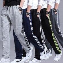 Мужские повседневные спортивные штаны, свободная версия, брюки для фитнеса, бега, летние тренировочные штаны, спортивные штаны