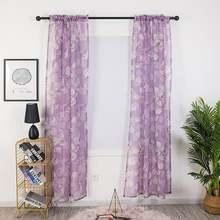 100 см * 250 занавеска для эркера драпировка летний декор марля