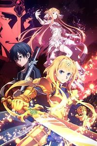 刀剑神域 Alicization War of Underworld/刀剑神域 Alicization篇 下篇[02]