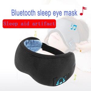 Image 2 - 2020 produttori wireless Bluetooth v5.0 CE cuffia chiamata musica sonno artefatto traspirante sonno maschera per gli occhi cuffia dropship