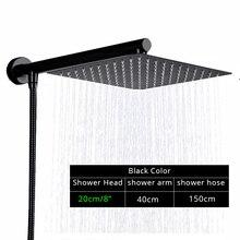 Черная ультратонкая насадка для душа, настенный кронштейн для душа Bar150cm, душевой шланг, набор для ванной комнаты