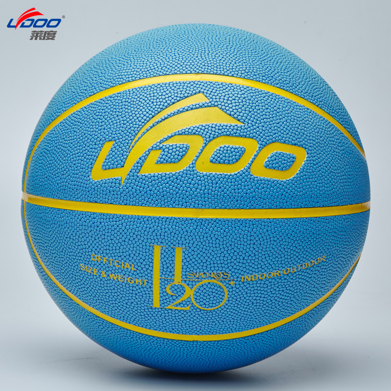 7 Wearable Youth Training Basketball-Style Street Basketball Indoors And Outdoors Tournament Ball