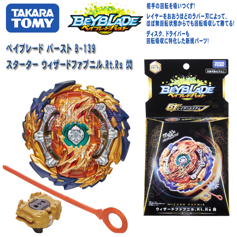 TAKARA Tomy Children Gifts Gyro <font><b>Beyblade</b></font> <font><b>Burst</b></font> Toy Spinning Top Metal Fusion GT Series <font><b>B139</b></font> <font><b>Beyblade</b></font> image