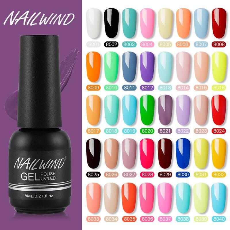 NAILWIND 8 мл гель лак для ногтей чистого цвета гель Лаки необходимо УФ лампы шт. 1 шт. Soak Off полуперманентный гель-лак предназначен маникюра красо...