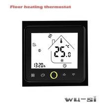 24VAC 95-240VAV термостат для напольного отопления с программированием