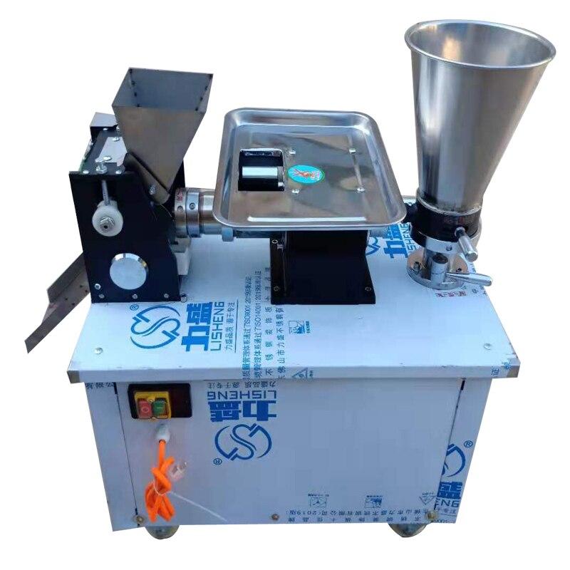 HX-80 Automatic Dumpling Machine 4800 Pcs/h Meatball Maker,220 V/50 Hz Commercial Dumpling Making Machine