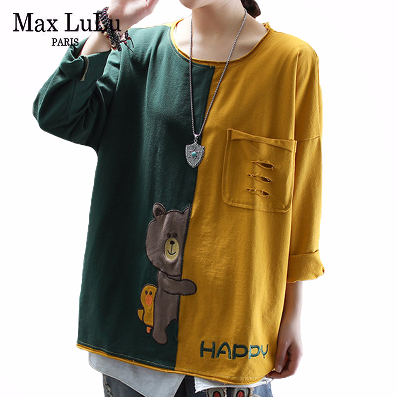 Max LuLu 2020 Spring Korean Fashion Style Ladies Loose Clothes Womens Holes Patchwork Hoodies Casual Cotton Sweatshirt Plus Size