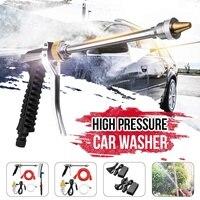 12v bomba de lavagem carro elétrico alta pressão 100w portátil máquina lavar cigarro mais leve bomba água conjunto