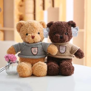 30CM Cartoon Teddy Bear Plush Toys with Sweater Heart 17 Style Fluffy Soft Stuffed Doll Animal Bear Hug me Children Birthday Gif