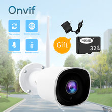 Беспроводная ip камера n_eye h265 40mp 1080p Двусторонняя аудио
