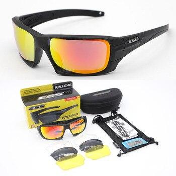 Gafas tácticas versión americana, gafas de tiro, gafas de sol rompevientos, cuatro piezas.