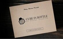 2021 cube in bottle por henry harrius-truques de magia-truques de magia