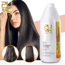 PURC Hot Sale 1000ml 8% Formaldehyde hair treatment products Brazilian keratin chocolate smell for hair treatments hair care