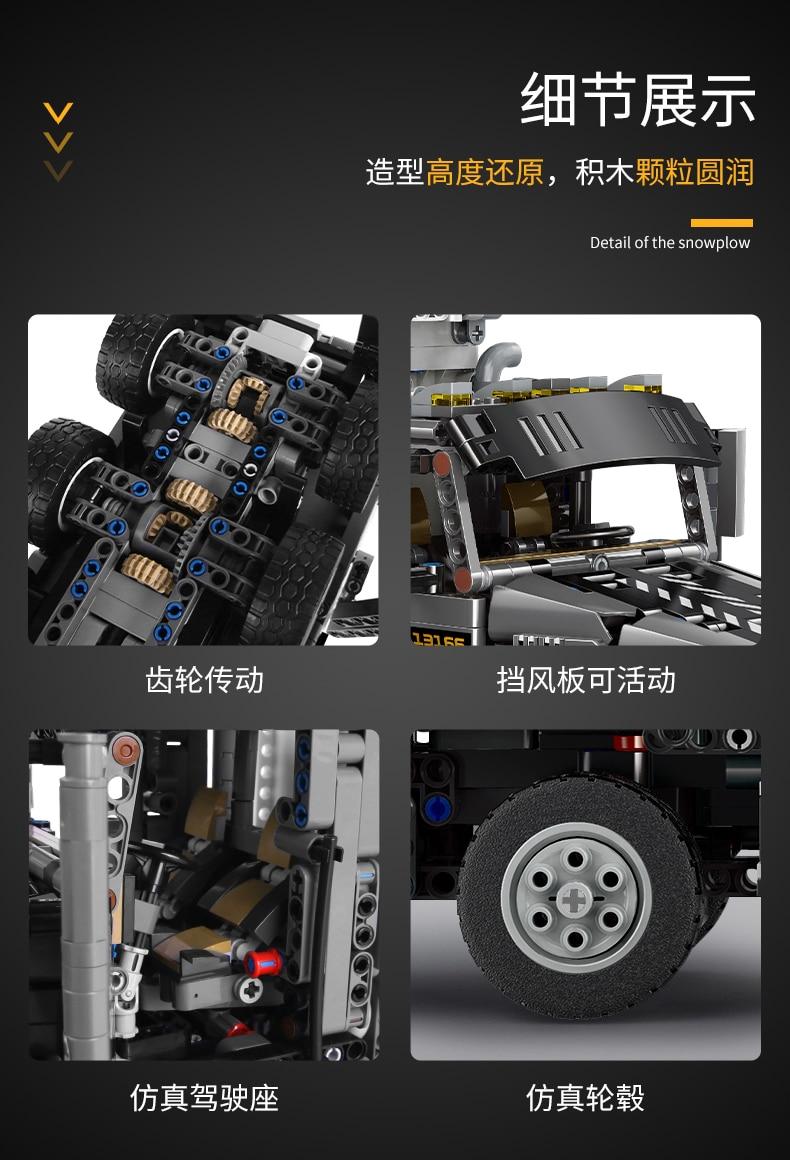 MOULD KING 13166 MOC-29800 Compatible 42078 Snowplow Truck Building Block (1694PCS) 11