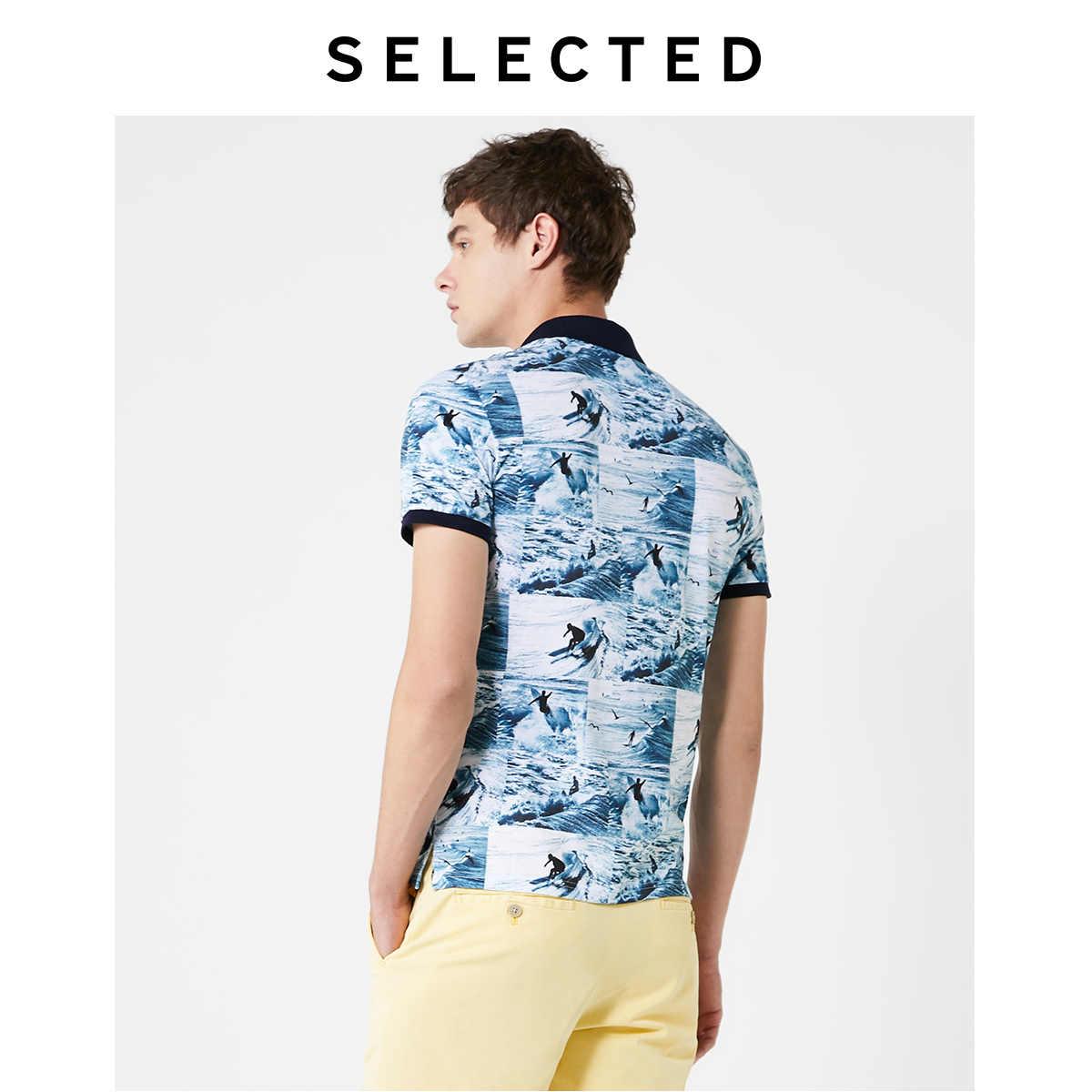 선택 100% 코튼 인쇄 반팔 티셔츠 칼라 티셔츠 S | 419206578
