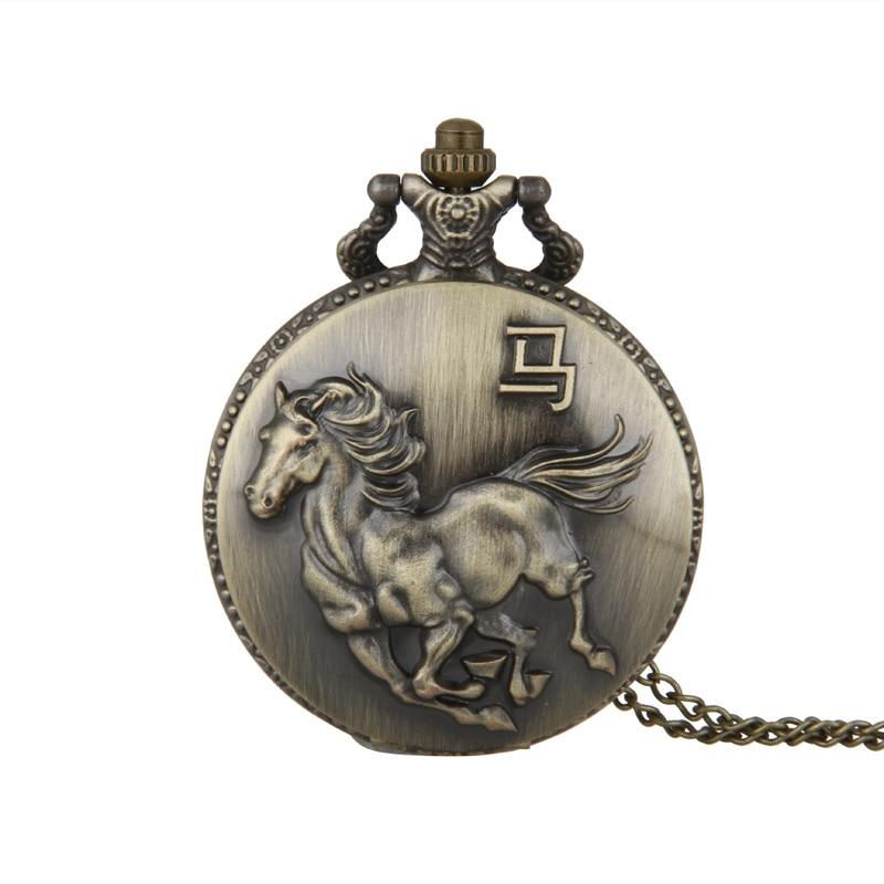 Flip Vintage Antique Pocket Watch Flip Large 12 Zodiac Horse Pocket Watch