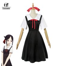 ROLECOS Anime Kaguya-sama: Love is War Cosplay Costume Kaguya Chika Cosplay Costume Japanese School Uniform Women Summer Dress(China)