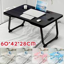 4 Colors Product Bed With Laptop Table Lazy Small Table Student Dormitory Table Folding Table Support Wholesale Dropshipping