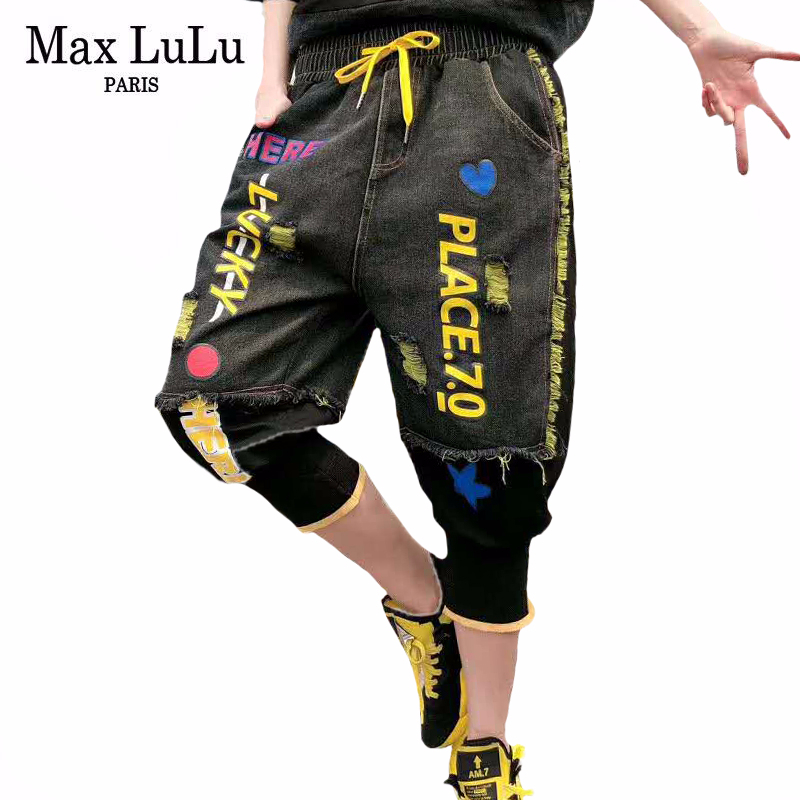 Max LuLu 2020 Summer European Fashion Style Ladies Ripped Denim Trousers Women Casual Patchwork Jeans Vintage Loose Harem Pants
