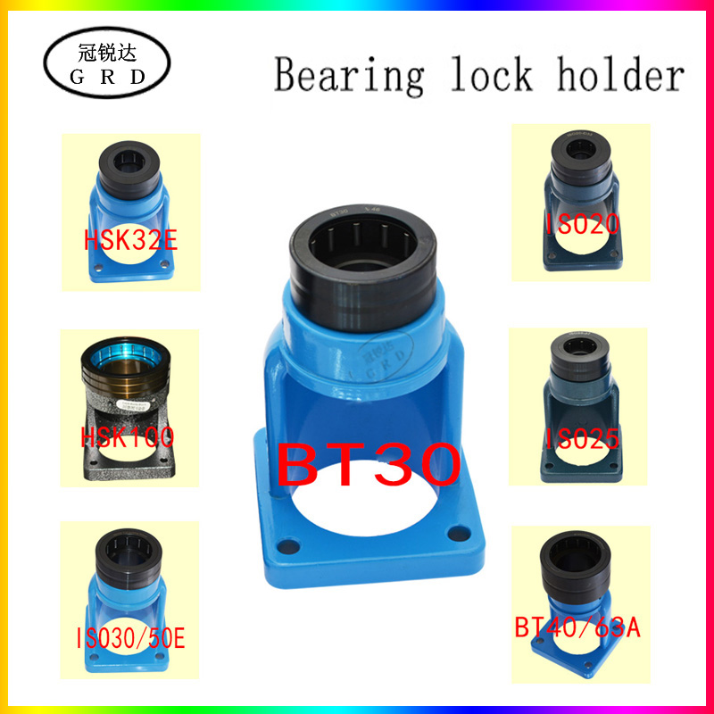 Bearing lock holder ISO30 ISO25 ISO20 NBT30 BT30 BT40 <font><b>HSK63A</b></font> HSK100A HSK32E HSK40E HSK50E ball lock cutter tool holder type image