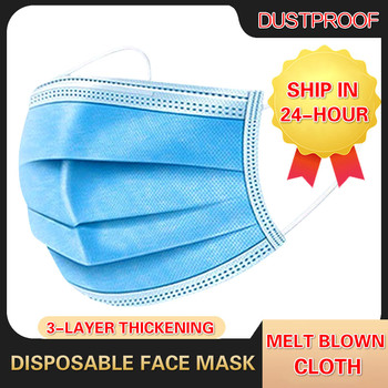 10pcs/50Pcs/100pcs Mask Disposable Nonwove 3 Layer Ply Filter Mask mouth Face mask filter Breathable masks