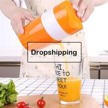 Портативная ручная соковыжималка для цитрусовых, соковыжималка для апельсинов, лимона, фруктов, 300 мл апельсиновый сок, чашка, Детская уличная соковыжималка для питья, машина