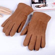 Мужские зимние перчатки из натуральной кожи с меховой подкладкой
