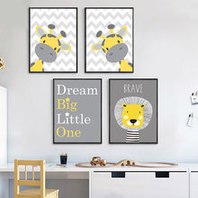 Baby Nursery Wall Art Dream Big Quote Canvas Poster Print Cartoon Giraffe Lion Painting Nordic Picture Children Bedroom Decor(China)
