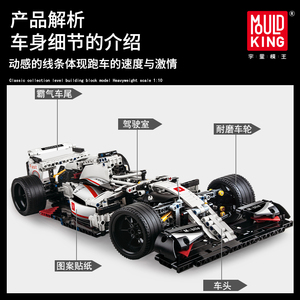 Image 2 - F1 Racing Car Technic Series 24 Hour Race Car Model Kit Building Blocks Bricks Kids Toys Compatible with Lepining 42039 DIY Gift