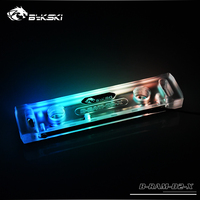 BYKSKI RAM RGB CPU Cooler RAM Heatsinks Water Cooling Block or Dual Channel 2pcs RAM Cooled / Copper Cooled RGB Radiator