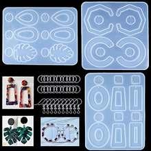 Серьги из смолы силиконовые формы богемные Висячие Подвески