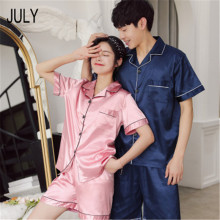 Korean Version Cardigan Satin Couple Pyjama Set 2019 Sexy milk Silk Homedress for Women Summer Thin Pajamas Two Piece