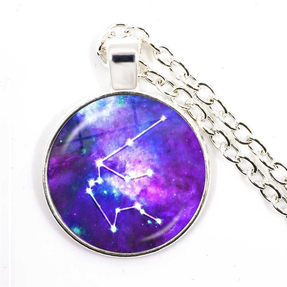 12 星座ガラスカボションペンダントネックレスクラシック星座星座占星術男性女性のための誕生日ギフト
