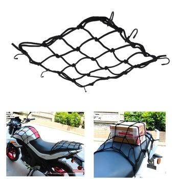 Bungee sieć ładunkowa kask motocyklowy z siatki do przechowywania kask motocyklowy Fix bagaż przytrzymaj przechowywanie Cargo organizer z siatki 30*30CM tanie i dobre opinie